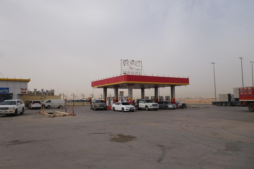 Petrol station Saudi Arabia