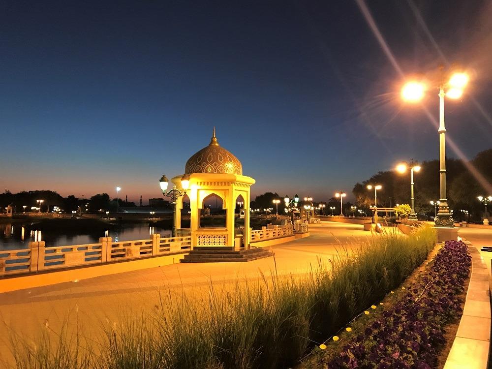 Muscat Park