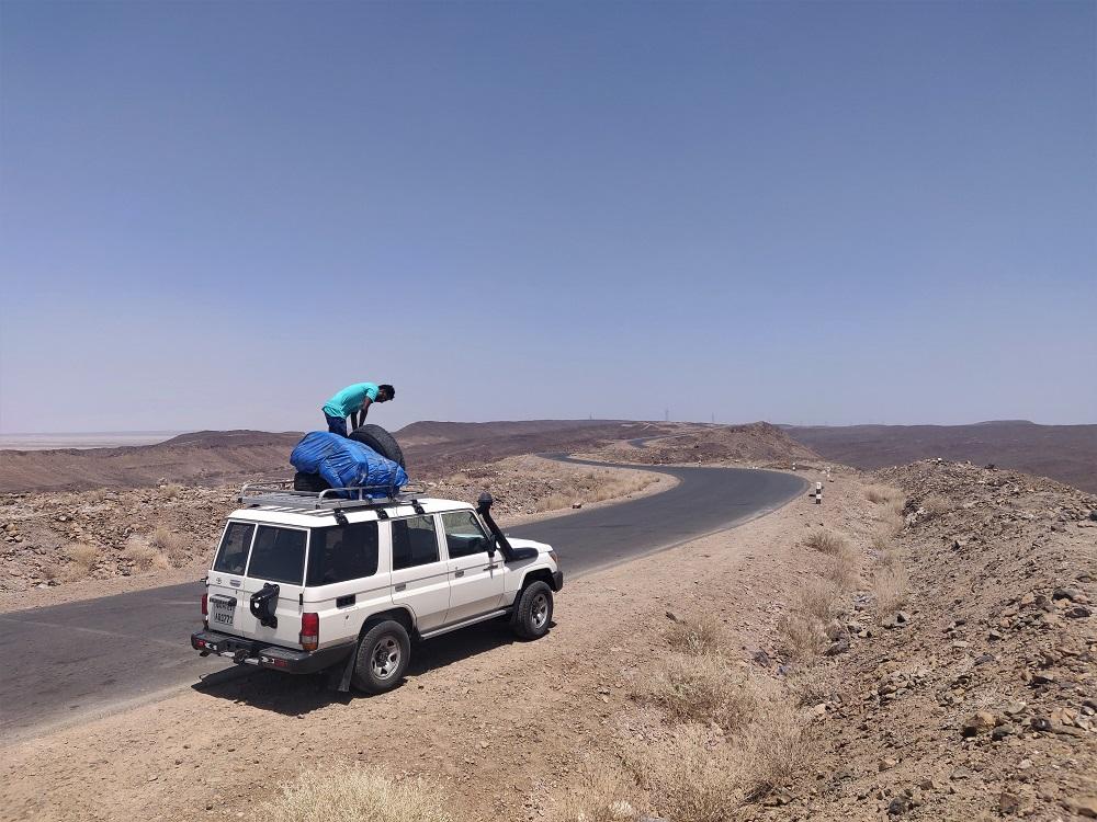 Ethiopia Danakil